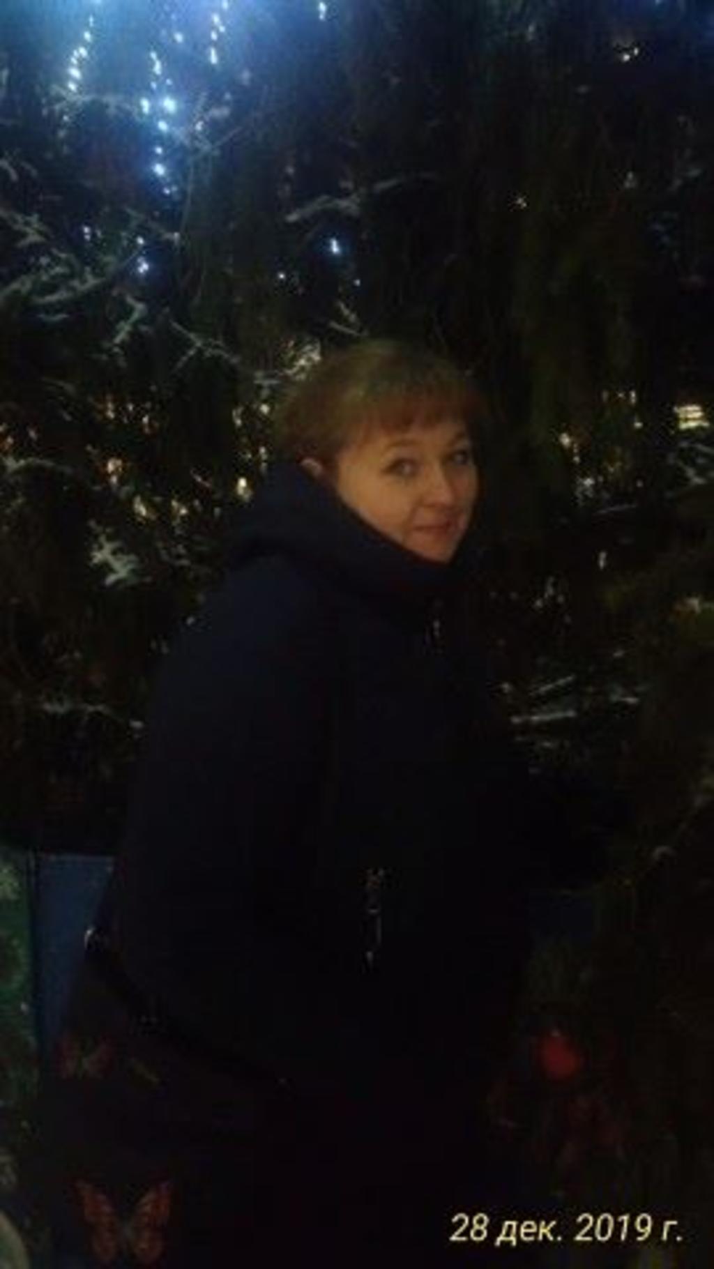 Вера Ушакова