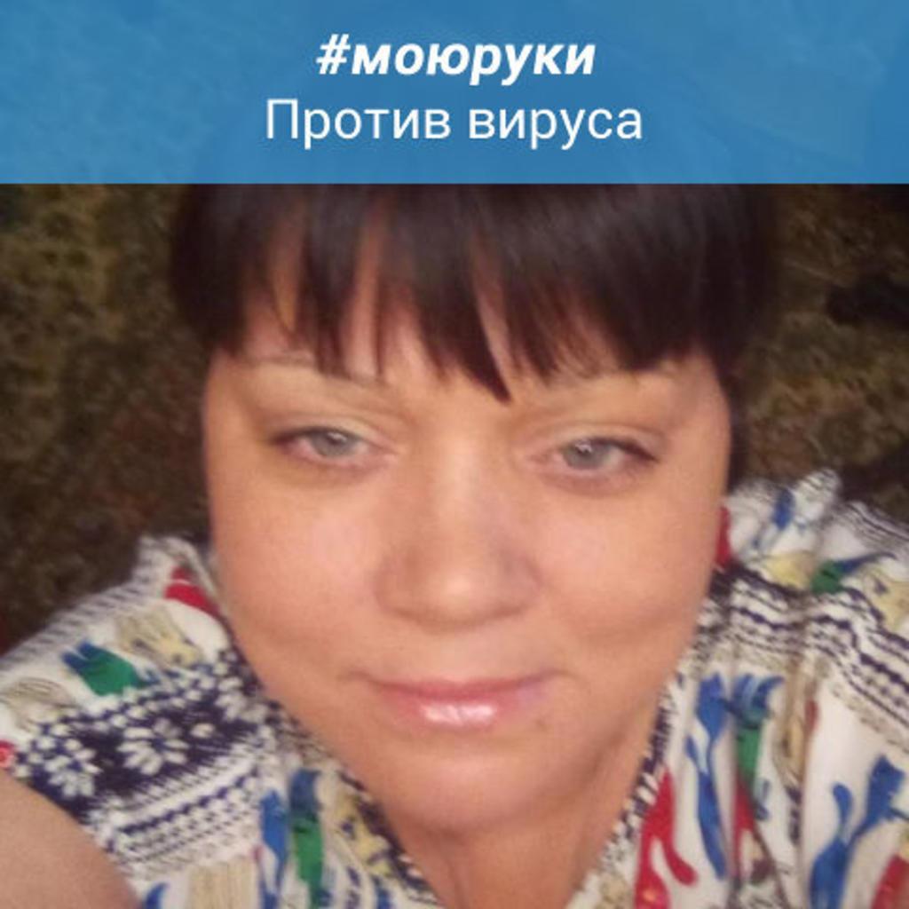Анна Партика